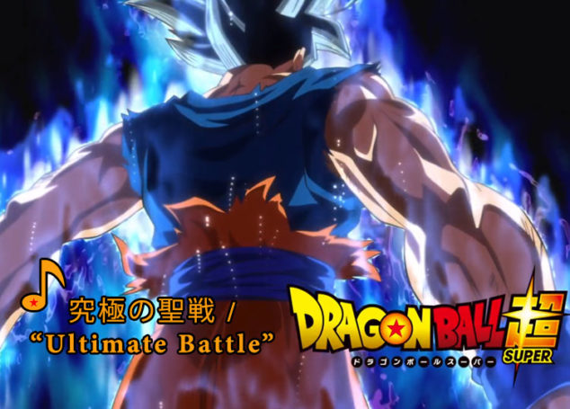 Ultimate Battle – Akira Kushida