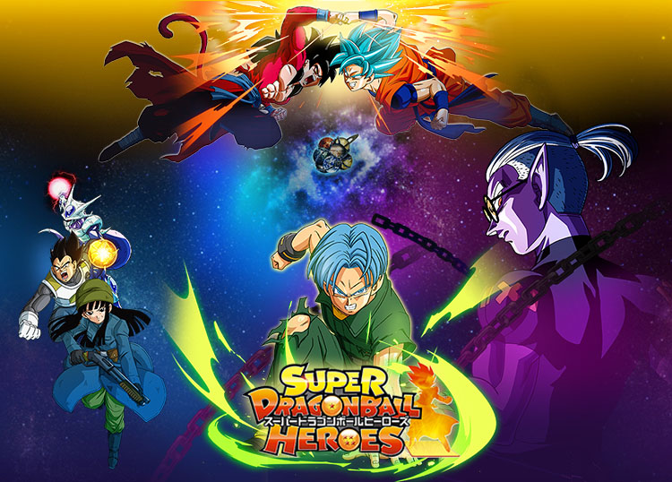 Dragon Ball Heroes σειρά - Ελληνική κοινότητα Dragon ball
